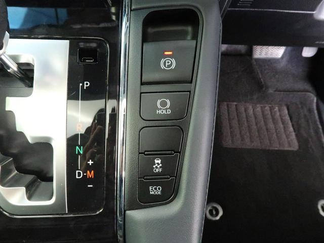 2.5S Cパッケージ 10型ナビ ツインムーンルーフ フリップダウンモニター 両側電動スライド パワーバックドア セーフティセンス レーダークールーズ オートハイビーム 三眼LEDヘッドライト 禁煙車(45枚目)