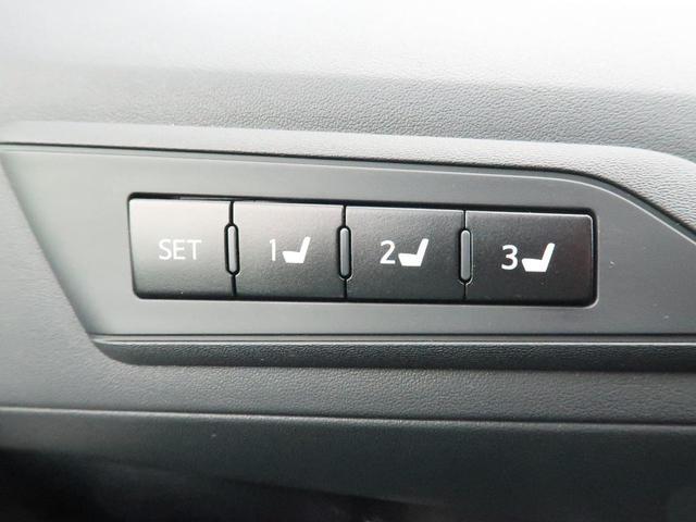 2.5S Cパッケージ 10型ナビ ツインムーンルーフ フリップダウンモニター 両側電動スライド パワーバックドア セーフティセンス レーダークールーズ オートハイビーム 三眼LEDヘッドライト 禁煙車(47枚目)
