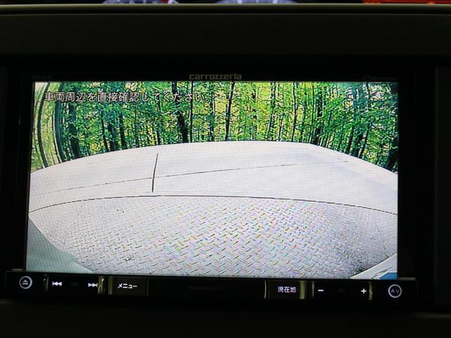 ハイブリッドFX SDナビ 地デジTV デュアルセンサーブレーキ ヘッドアップディスプレイ 誤発進抑制機能 ハイビームアシスト オートライト 禁煙車 シートヒーター アイドリングストップ 横滑り防止装置 スマートキー(7枚目)