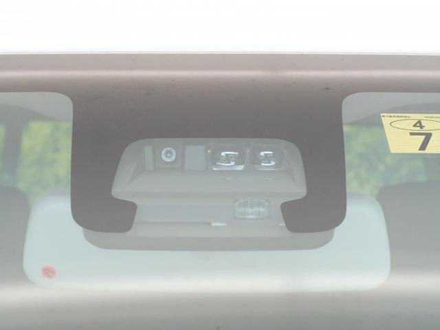 ハイブリッドFX SDナビ 地デジTV デュアルセンサーブレーキ ヘッドアップディスプレイ 誤発進抑制機能 ハイビームアシスト オートライト 禁煙車 シートヒーター アイドリングストップ 横滑り防止装置 スマートキー(8枚目)