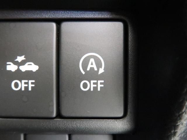 ハイブリッドFX SDナビ 地デジTV デュアルセンサーブレーキ ヘッドアップディスプレイ 誤発進抑制機能 ハイビームアシスト オートライト 禁煙車 シートヒーター アイドリングストップ 横滑り防止装置 スマートキー(11枚目)