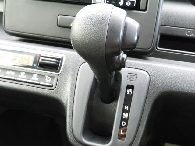 ハイブリッドFX SDナビ 地デジTV デュアルセンサーブレーキ ヘッドアップディスプレイ 誤発進抑制機能 ハイビームアシスト オートライト 禁煙車 シートヒーター アイドリングストップ 横滑り防止装置 スマートキー(23枚目)