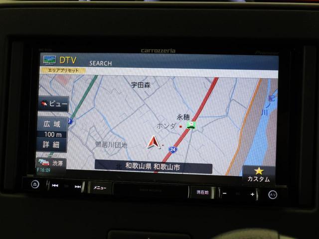 ハイブリッドFX SDナビ 地デジTV デュアルセンサーブレーキ ヘッドアップディスプレイ 誤発進抑制機能 ハイビームアシスト オートライト 禁煙車 シートヒーター アイドリングストップ 横滑り防止装置 スマートキー(25枚目)