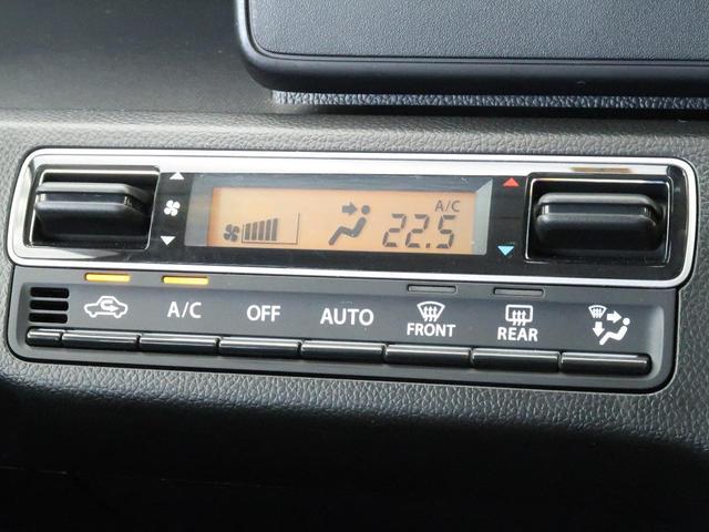 ハイブリッドFX SDナビ 地デジTV デュアルセンサーブレーキ ヘッドアップディスプレイ 誤発進抑制機能 ハイビームアシスト オートライト 禁煙車 シートヒーター アイドリングストップ 横滑り防止装置 スマートキー(27枚目)