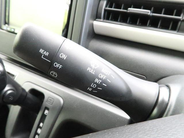 ハイブリッドFX SDナビ 地デジTV デュアルセンサーブレーキ ヘッドアップディスプレイ 誤発進抑制機能 ハイビームアシスト オートライト 禁煙車 シートヒーター アイドリングストップ 横滑り防止装置 スマートキー(28枚目)