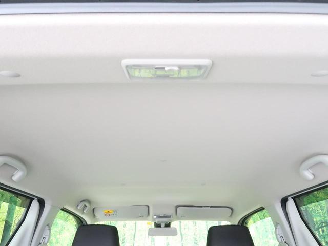 ハイブリッドFX SDナビ 地デジTV デュアルセンサーブレーキ ヘッドアップディスプレイ 誤発進抑制機能 ハイビームアシスト オートライト 禁煙車 シートヒーター アイドリングストップ 横滑り防止装置 スマートキー(32枚目)