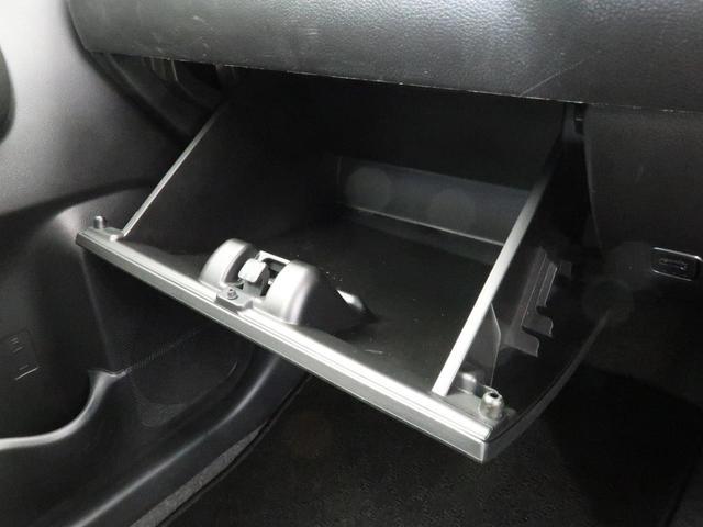 ハイブリッドFX SDナビ 地デジTV デュアルセンサーブレーキ ヘッドアップディスプレイ 誤発進抑制機能 ハイビームアシスト オートライト 禁煙車 シートヒーター アイドリングストップ 横滑り防止装置 スマートキー(37枚目)