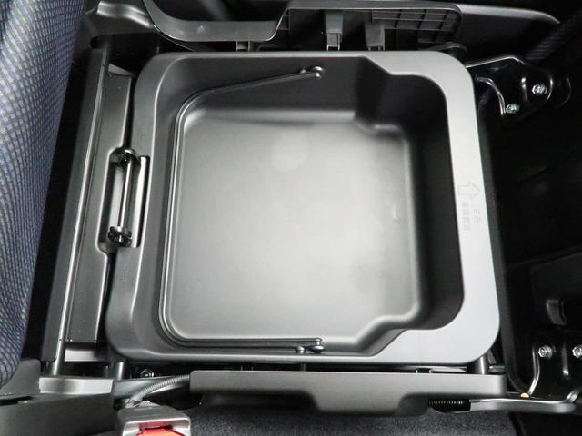 ハイブリッドFX SDナビ 地デジTV デュアルセンサーブレーキ ヘッドアップディスプレイ 誤発進抑制機能 ハイビームアシスト オートライト 禁煙車 シートヒーター アイドリングストップ 横滑り防止装置 スマートキー(38枚目)
