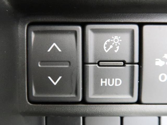 ハイブリッドFX SDナビ 地デジTV デュアルセンサーブレーキ ヘッドアップディスプレイ 誤発進抑制機能 ハイビームアシスト オートライト 禁煙車 シートヒーター アイドリングストップ 横滑り防止装置 スマートキー(40枚目)