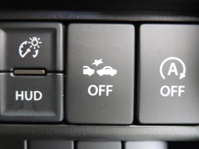 ハイブリッドFX SDナビ 地デジTV デュアルセンサーブレーキ ヘッドアップディスプレイ 誤発進抑制機能 ハイビームアシスト オートライト 禁煙車 シートヒーター アイドリングストップ 横滑り防止装置 スマートキー(41枚目)
