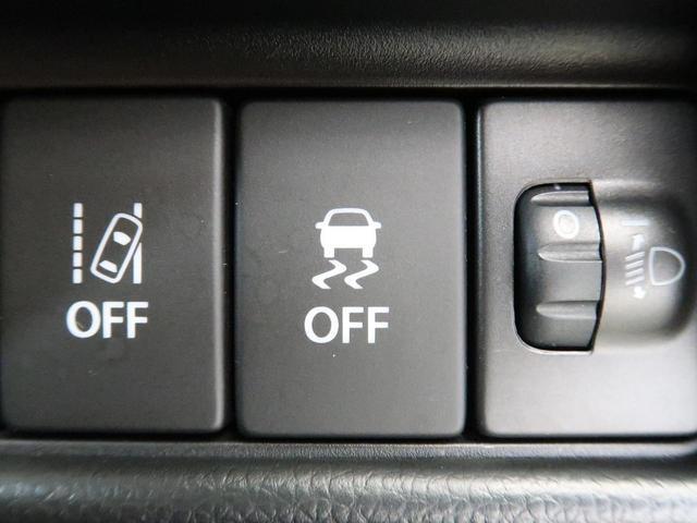 ハイブリッドFX SDナビ 地デジTV デュアルセンサーブレーキ ヘッドアップディスプレイ 誤発進抑制機能 ハイビームアシスト オートライト 禁煙車 シートヒーター アイドリングストップ 横滑り防止装置 スマートキー(43枚目)