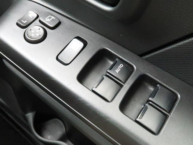 ハイブリッドFX SDナビ 地デジTV デュアルセンサーブレーキ ヘッドアップディスプレイ 誤発進抑制機能 ハイビームアシスト オートライト 禁煙車 シートヒーター アイドリングストップ 横滑り防止装置 スマートキー(45枚目)
