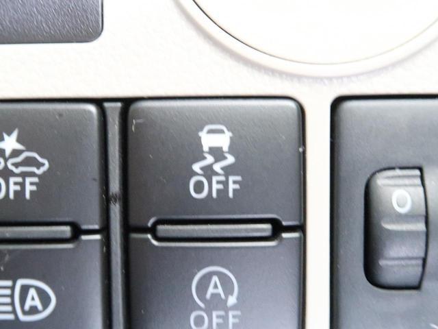 L SAIII SDナビ スマートアシストIII オートハイビーム 誤発進抑制機能 車線逸脱警報 禁煙車 バックカメラ ETC アイドリングストップ キーレス 横滑り防止装置 ロールサンシェード(10枚目)