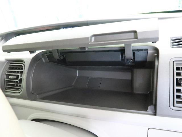 L SAIII SDナビ スマートアシストIII オートハイビーム 誤発進抑制機能 車線逸脱警報 禁煙車 バックカメラ ETC アイドリングストップ キーレス 横滑り防止装置 ロールサンシェード(36枚目)