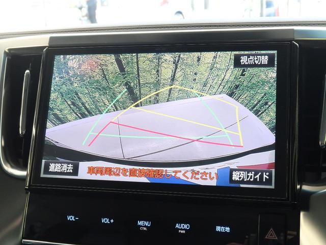 2.5Z Gエディション 純正ナビ フルセグTV モデリスタエアロ 両側電動スライドドア パワーシート 電動パーキングブレーキ パワーバックドア シートメモリー ステアリングヒーター LEDヘッドライト クルーズコントロール(8枚目)