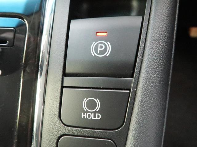 2.5Z Gエディション 純正ナビ フルセグTV モデリスタエアロ 両側電動スライドドア パワーシート 電動パーキングブレーキ パワーバックドア シートメモリー ステアリングヒーター LEDヘッドライト クルーズコントロール(11枚目)