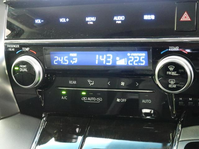 2.5Z Gエディション 純正ナビ フルセグTV モデリスタエアロ 両側電動スライドドア パワーシート 電動パーキングブレーキ パワーバックドア シートメモリー ステアリングヒーター LEDヘッドライト クルーズコントロール(24枚目)