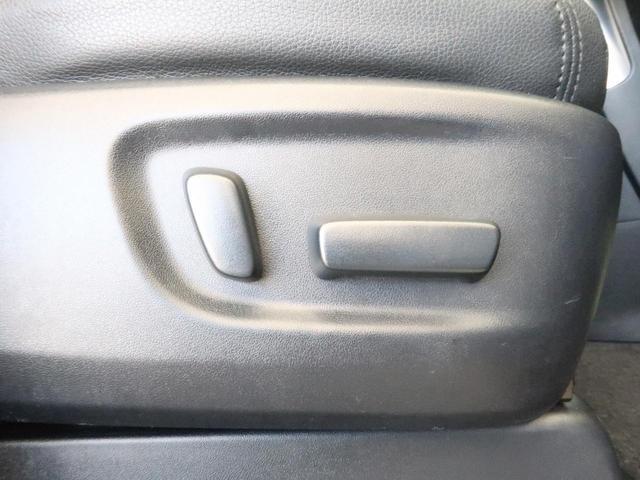 2.5Z Gエディション 純正ナビ フルセグTV モデリスタエアロ 両側電動スライドドア パワーシート 電動パーキングブレーキ パワーバックドア シートメモリー ステアリングヒーター LEDヘッドライト クルーズコントロール(26枚目)