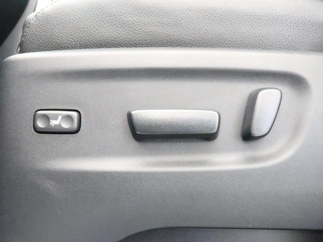 2.5Z Gエディション 純正ナビ フルセグTV モデリスタエアロ 両側電動スライドドア パワーシート 電動パーキングブレーキ パワーバックドア シートメモリー ステアリングヒーター LEDヘッドライト クルーズコントロール(31枚目)