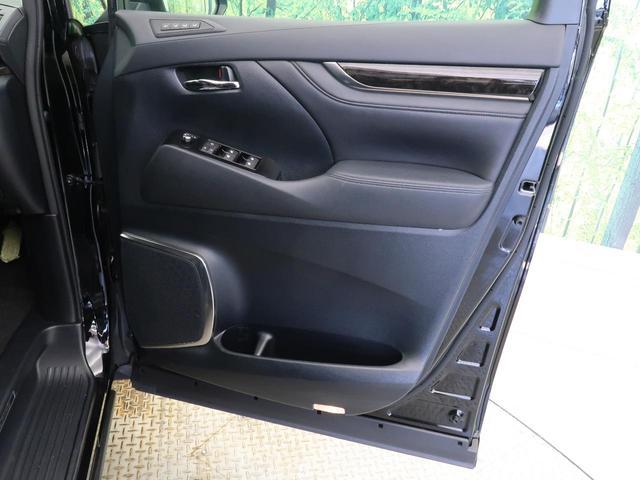 2.5Z Gエディション 純正ナビ フルセグTV モデリスタエアロ 両側電動スライドドア パワーシート 電動パーキングブレーキ パワーバックドア シートメモリー ステアリングヒーター LEDヘッドライト クルーズコントロール(33枚目)