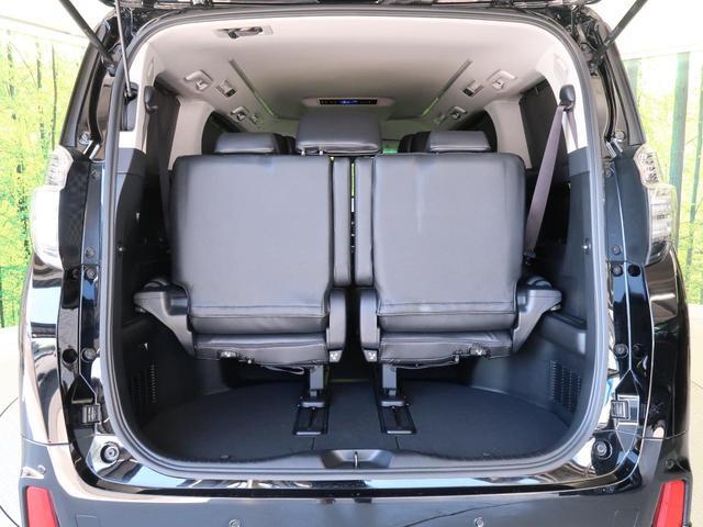 2.5Z Gエディション 純正ナビ フルセグTV モデリスタエアロ 両側電動スライドドア パワーシート 電動パーキングブレーキ パワーバックドア シートメモリー ステアリングヒーター LEDヘッドライト クルーズコントロール(41枚目)