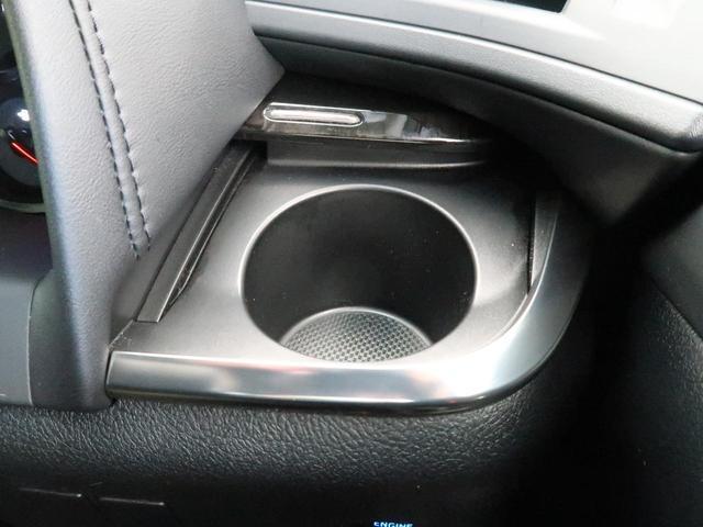 2.5Z Gエディション 純正ナビ フルセグTV モデリスタエアロ 両側電動スライドドア パワーシート 電動パーキングブレーキ パワーバックドア シートメモリー ステアリングヒーター LEDヘッドライト クルーズコントロール(43枚目)
