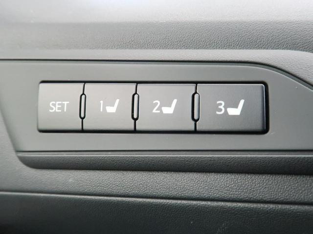 2.5Z Gエディション 純正ナビ フルセグTV モデリスタエアロ 両側電動スライドドア パワーシート 電動パーキングブレーキ パワーバックドア シートメモリー ステアリングヒーター LEDヘッドライト クルーズコントロール(57枚目)
