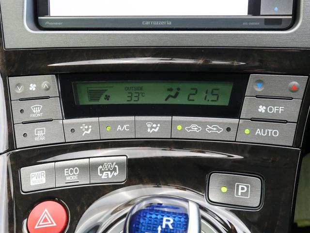 S SDナビ 禁煙車 地デジTV オートライト オートエアコン シートヒーター ステアリングヒーター バックカメラ ETC 純正15インチAW(11枚目)