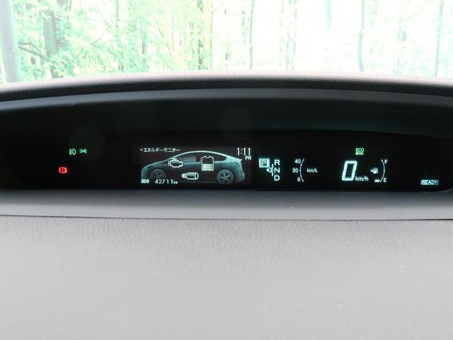 S SDナビ 禁煙車 地デジTV オートライト オートエアコン シートヒーター ステアリングヒーター バックカメラ ETC 純正15インチAW(22枚目)