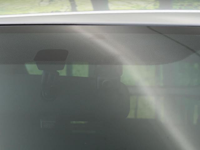 S SDナビ 禁煙車 地デジTV オートライト オートエアコン シートヒーター ステアリングヒーター バックカメラ ETC 純正15インチAW(23枚目)