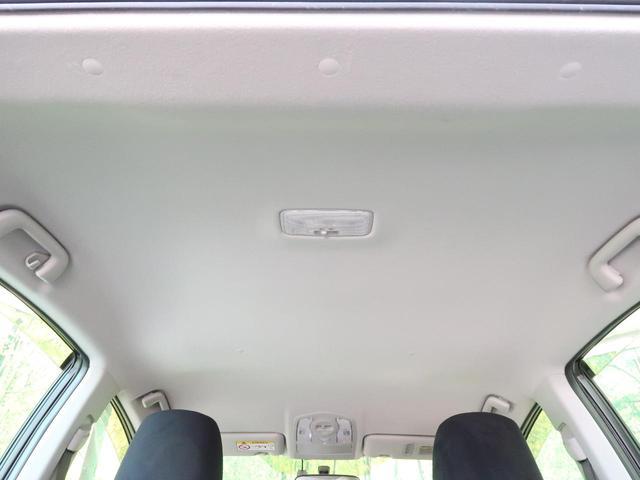 S SDナビ 禁煙車 地デジTV オートライト オートエアコン シートヒーター ステアリングヒーター バックカメラ ETC 純正15インチAW(32枚目)