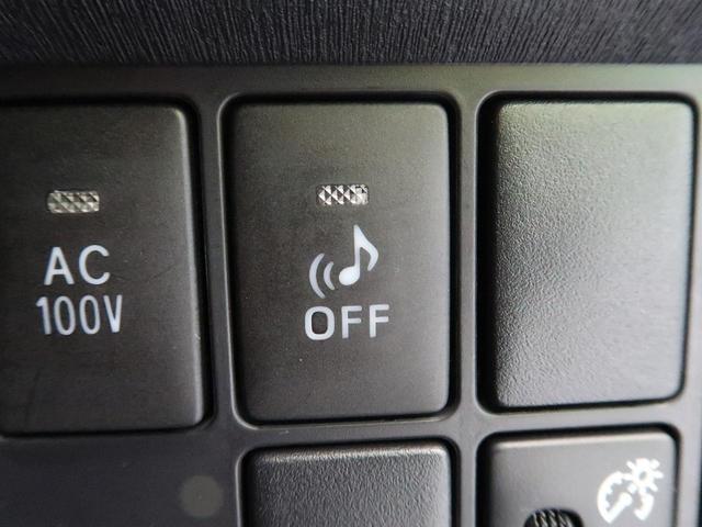 S SDナビ 禁煙車 地デジTV オートライト オートエアコン シートヒーター ステアリングヒーター バックカメラ ETC 純正15インチAW(46枚目)