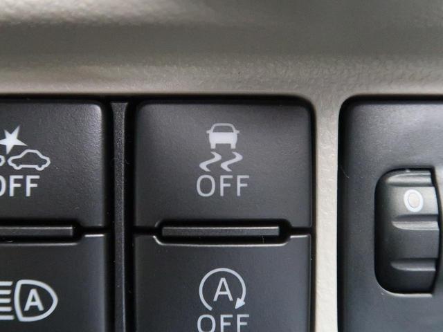スタイルX リミテッド SAIII 特別仕様車 横滑り防止装置 オートハイビーム オートライト オートエアコン シートヒーター アイドリングストップ プッシュスタート&スマートキー(8枚目)