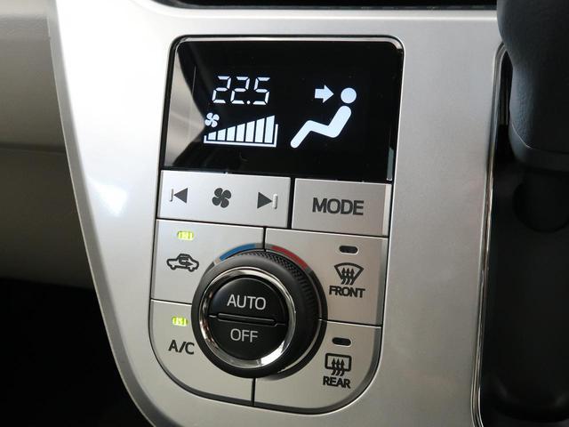 スタイルX リミテッド SAIII 特別仕様車 横滑り防止装置 オートハイビーム オートライト オートエアコン シートヒーター アイドリングストップ プッシュスタート&スマートキー(11枚目)
