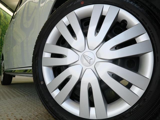 スタイルX リミテッド SAIII 特別仕様車 横滑り防止装置 オートハイビーム オートライト オートエアコン シートヒーター アイドリングストップ プッシュスタート&スマートキー(16枚目)