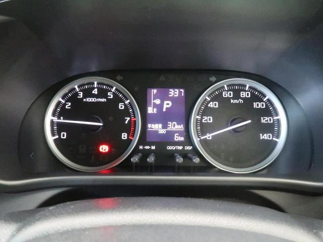 スタイルX リミテッド SAIII 特別仕様車 横滑り防止装置 オートハイビーム オートライト オートエアコン シートヒーター アイドリングストップ プッシュスタート&スマートキー(22枚目)