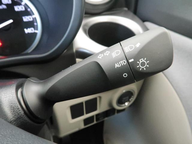 スタイルX リミテッド SAIII 特別仕様車 横滑り防止装置 オートハイビーム オートライト オートエアコン シートヒーター アイドリングストップ プッシュスタート&スマートキー(24枚目)