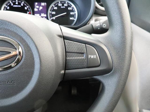 スタイルX リミテッド SAIII 特別仕様車 横滑り防止装置 オートハイビーム オートライト オートエアコン シートヒーター アイドリングストップ プッシュスタート&スマートキー(26枚目)