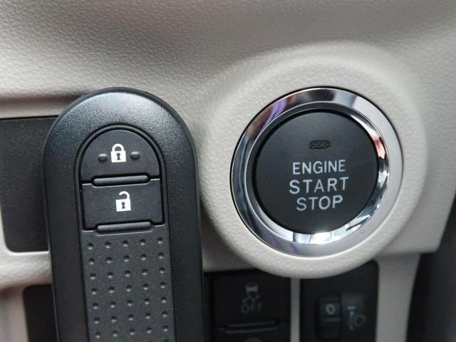 スタイルX リミテッド SAIII 特別仕様車 横滑り防止装置 オートハイビーム オートライト オートエアコン シートヒーター アイドリングストップ プッシュスタート&スマートキー(27枚目)