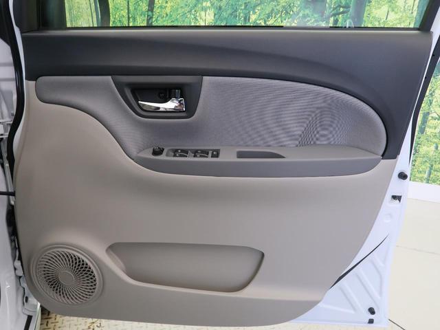 スタイルX リミテッド SAIII 特別仕様車 横滑り防止装置 オートハイビーム オートライト オートエアコン シートヒーター アイドリングストップ プッシュスタート&スマートキー(28枚目)