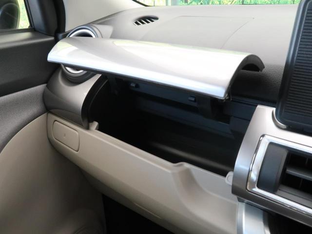 スタイルX リミテッド SAIII 特別仕様車 横滑り防止装置 オートハイビーム オートライト オートエアコン シートヒーター アイドリングストップ プッシュスタート&スマートキー(36枚目)