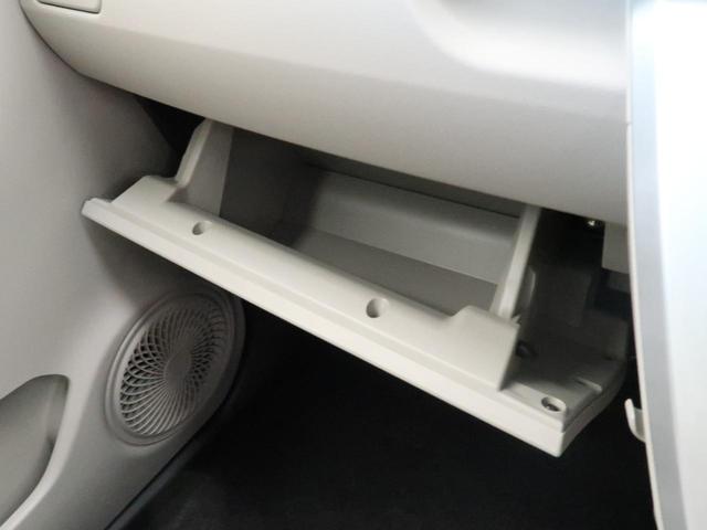 スタイルX リミテッド SAIII 特別仕様車 横滑り防止装置 オートハイビーム オートライト オートエアコン シートヒーター アイドリングストップ プッシュスタート&スマートキー(37枚目)