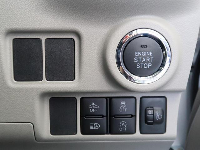 スタイルX リミテッド SAIII 特別仕様車 横滑り防止装置 オートハイビーム オートライト オートエアコン シートヒーター アイドリングストップ プッシュスタート&スマートキー(41枚目)