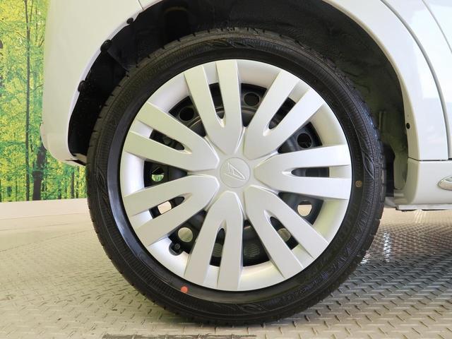 スタイルX リミテッド SAIII 特別仕様車 横滑り防止装置 オートハイビーム オートライト オートエアコン シートヒーター アイドリングストップ プッシュスタート&スマートキー(52枚目)