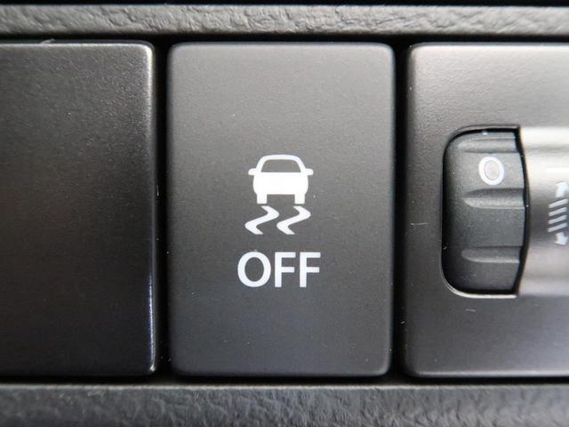 L 禁煙車 クリアランスソナー 横滑り防止装置 オートハイビーム オートライト 車線逸脱警報 アイドリングストップ シートヒーター キーレスキー ヘッドライトレベライザー(9枚目)