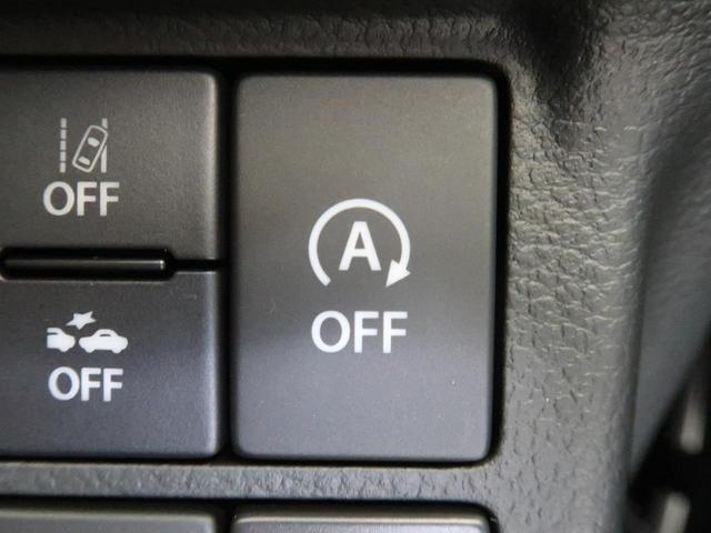 L 禁煙車 クリアランスソナー 横滑り防止装置 オートハイビーム オートライト 車線逸脱警報 アイドリングストップ シートヒーター キーレスキー ヘッドライトレベライザー(25枚目)