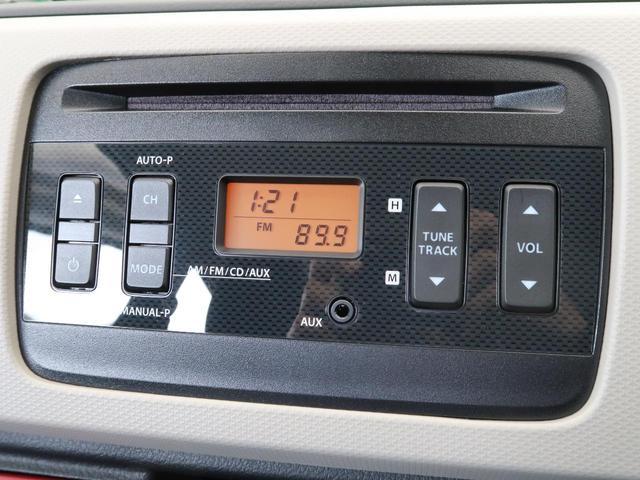L 禁煙車 クリアランスソナー 横滑り防止装置 オートハイビーム オートライト 車線逸脱警報 アイドリングストップ シートヒーター キーレスキー ヘッドライトレベライザー(28枚目)