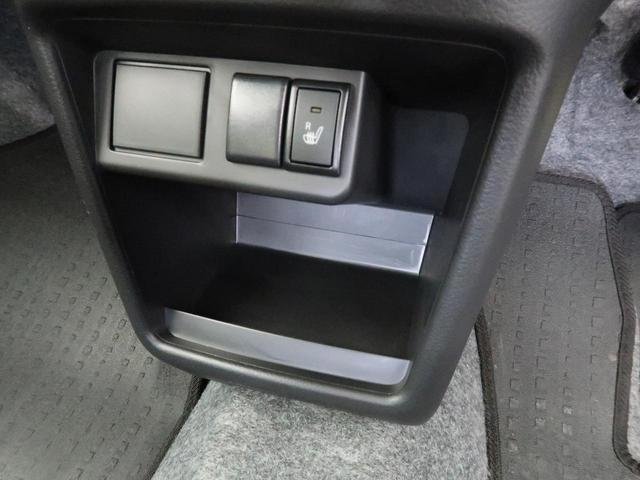 L 禁煙車 クリアランスソナー 横滑り防止装置 オートハイビーム オートライト 車線逸脱警報 アイドリングストップ シートヒーター キーレスキー ヘッドライトレベライザー(37枚目)