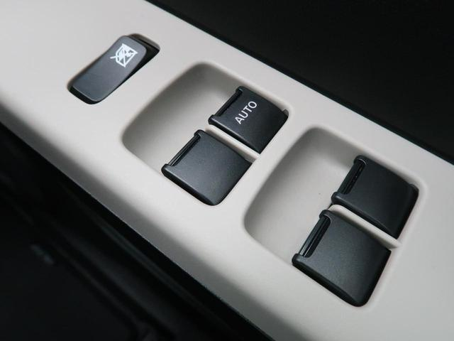 L 禁煙車 クリアランスソナー 横滑り防止装置 オートハイビーム オートライト 車線逸脱警報 アイドリングストップ シートヒーター キーレスキー ヘッドライトレベライザー(39枚目)