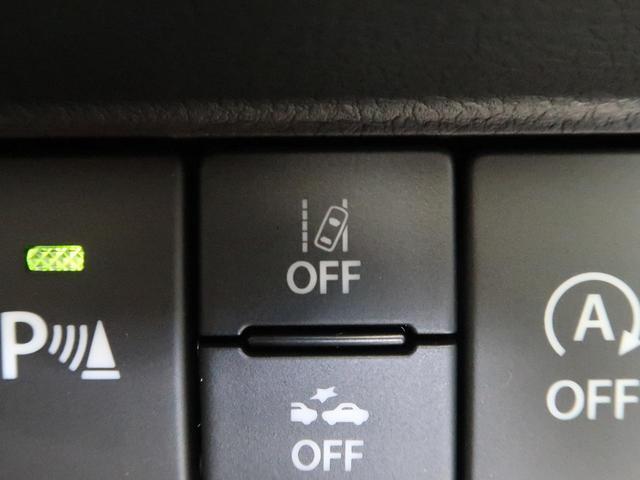 L 禁煙車 クリアランスソナー 横滑り防止装置 オートハイビーム オートライト 車線逸脱警報 アイドリングストップ シートヒーター キーレスキー ヘッドライトレベライザー(41枚目)